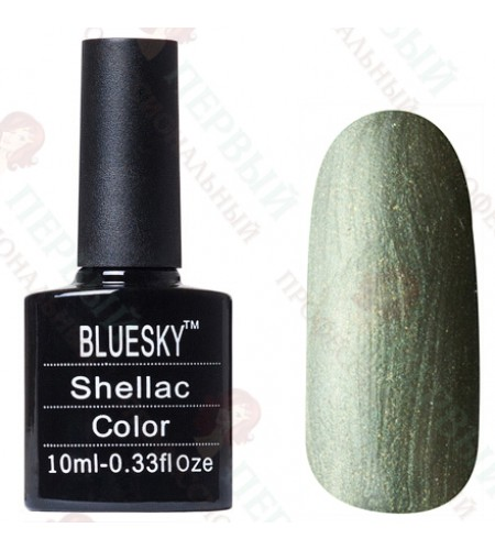 Bluesky Shellac 572 Frosted Glen