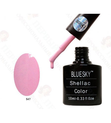 Bluesky Shellac 547Cake Pop