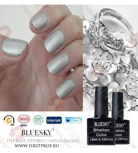 Bluesky Shellac 532 Silver Chrome