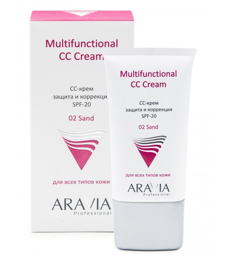 """ARAVIA Professional"" СС-крем защитный SPF-20 Multifunctional CC Cream, Sand 02, туба 50 мл"